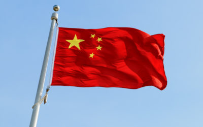 China to Issue First Sovereign Bond since 2004