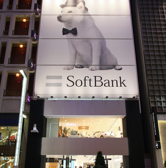 SoftBank Issues Largest Non-Investment Grade Hybrid