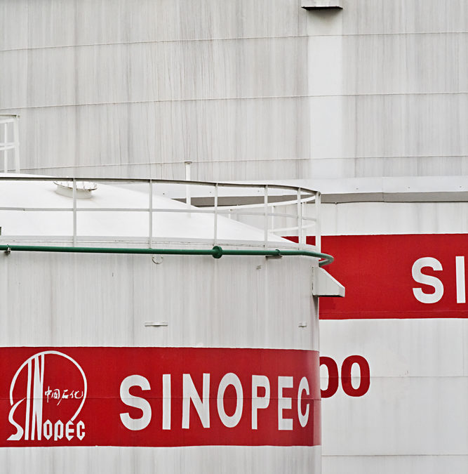 Sinopec Returns to the Dollar Bond Market for a Second Time in 2017