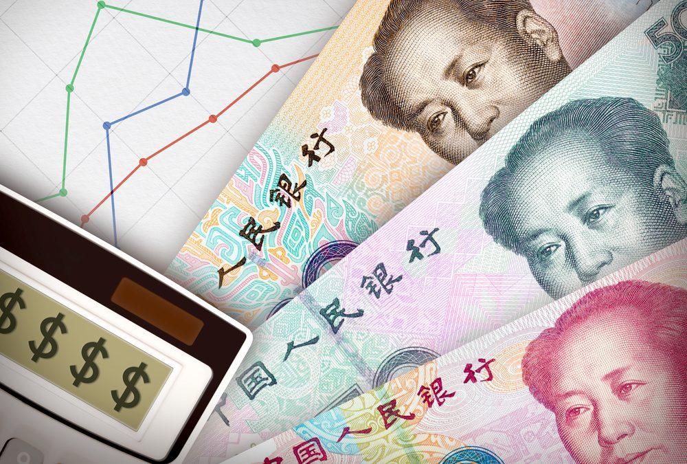 China PBOC notes
