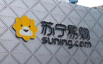 Consortium Led by Alibaba and Jiangsu Government Near a Deal to Bail out Suning
