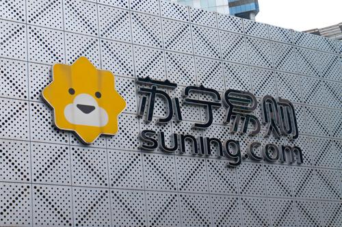 Suning's Bonds Rise on $2.3 Billion Stake Sale