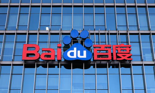 Baidu's 25% Rise in Revenues Boosted by Ad, Cloud
