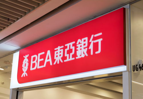 BEA Sells Life Insurance Biz for $653 Million to AIA