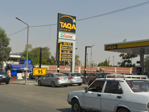 TAQA Unveils 10Y Strategy Involving ~$11bn Investment