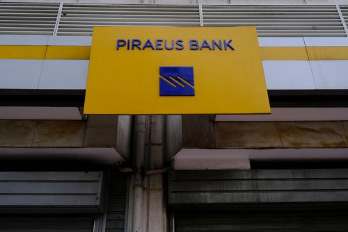 Piraeus Bank to Receive €1bn Capital Infusion