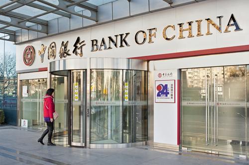 Bank of China & AgBank Beat on 2020 Earnings