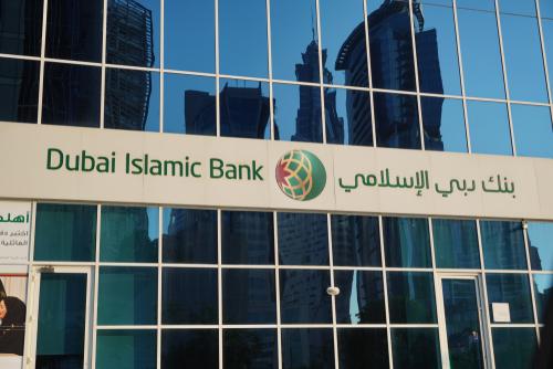 Dubai Islamic Bank Lining Up Dollar AT1 Sukuk