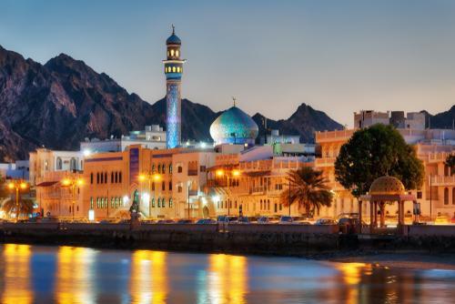 Oman Seeks IMF's Technical Assistance; Bonds Inch Higher