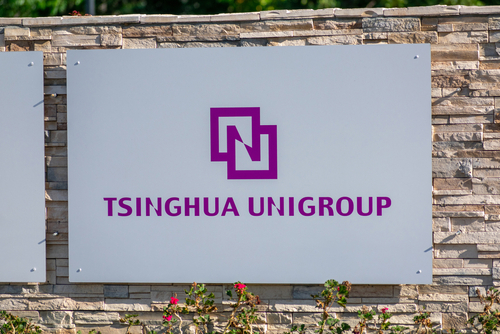 Trading of Tsinghua Unigroup's Bonds to be Halted amid Restructuring