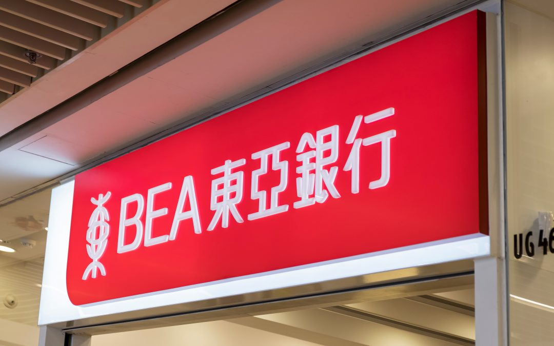 Bank of East Asia Reports Solid 75% Jump in Profits