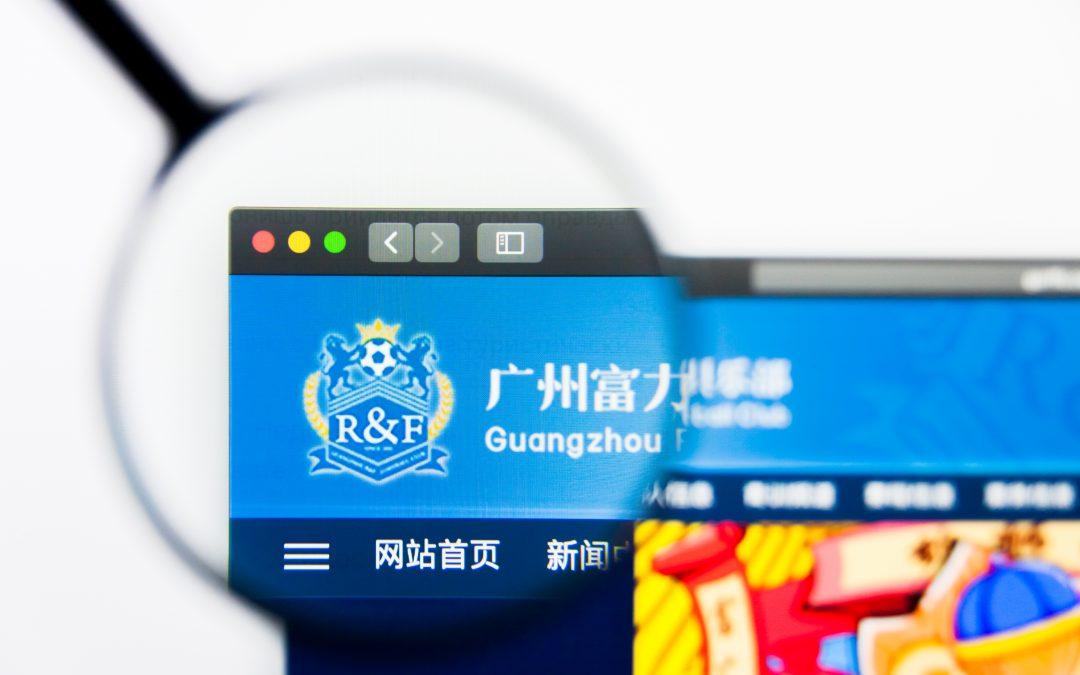 Guangzhou R&F Properties