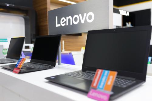 Lenovo Scraps $1.8bn IPO on Shanghai's Star Market